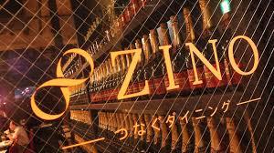 ZINO2
