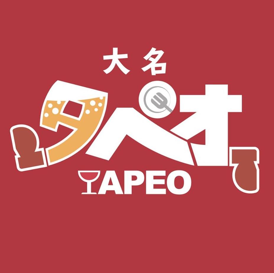 大名タペオ