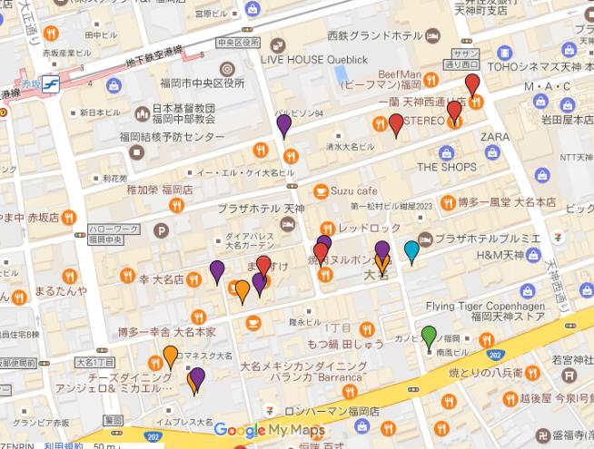 スクリーンショット 2017-01-16 18.09.35
