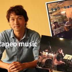 tapeo music1