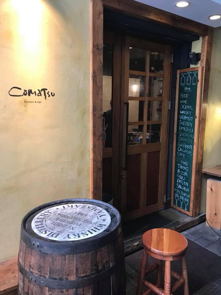 comatsu1