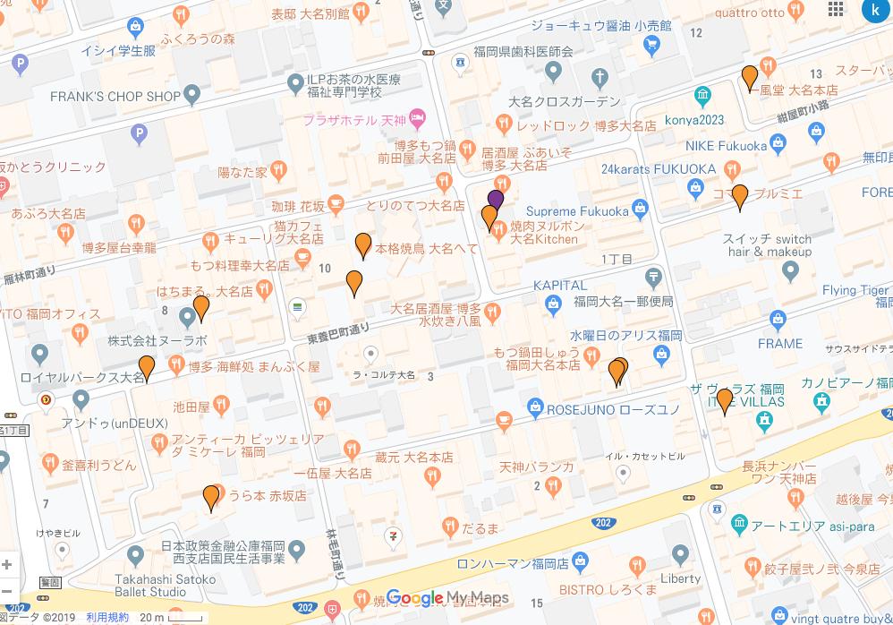 スクリーンショット 2019-09-16 20.50.04