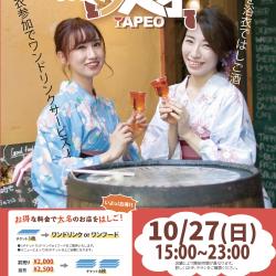ポスター0909-8-01